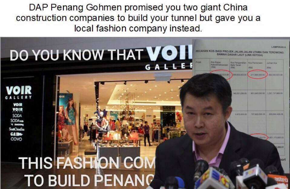 Another very suspicious issue about the Penang Tunnel scandal.